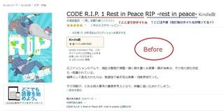 rip1_before.jpg